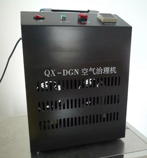 强效空气治理机